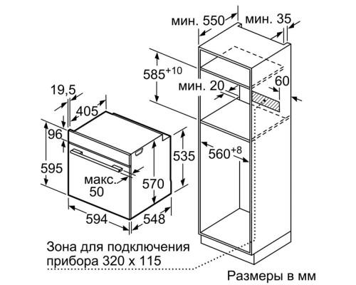 Встраиваемый духовой шкаф Bosch HBG 538 EW6R