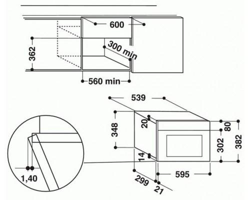 Встраиваемая микроволновая СВЧ печь Hotpoint-Ariston MN 212 IX