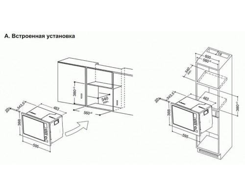 Встраиваемая микроволновая печь Hotpoint-Ariston MWA 121.1 X