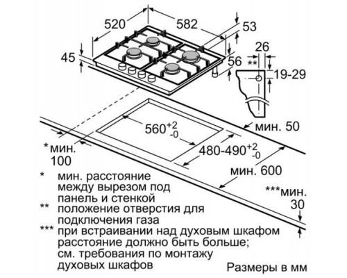 Встраиваемая варочная поверхность Bosch PGP 6B5 B90R